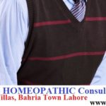 Homeopathic Treatment for involuntary Urination in old age