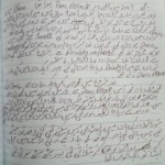 My Health Issues and Feedback of 20 Day's Homeopathic Treatment by Hussain Kaisrani (Miss A A Khan)